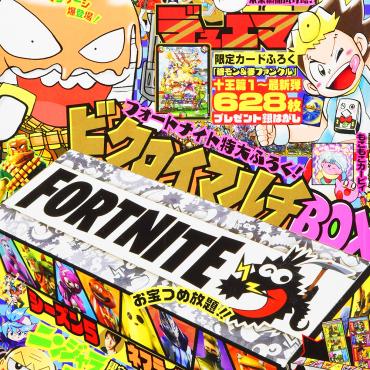 CoroCoro Comic - Bessatsu...
