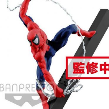 Marvel - Figurine...