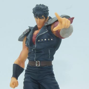 [Occasion] Hokuto No Ken -...