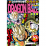 Dragon Ball - Legend 15...