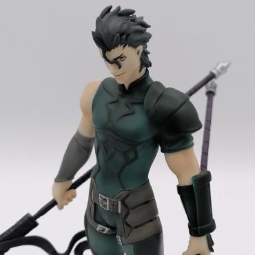 [Occasion] Fate Zero -...