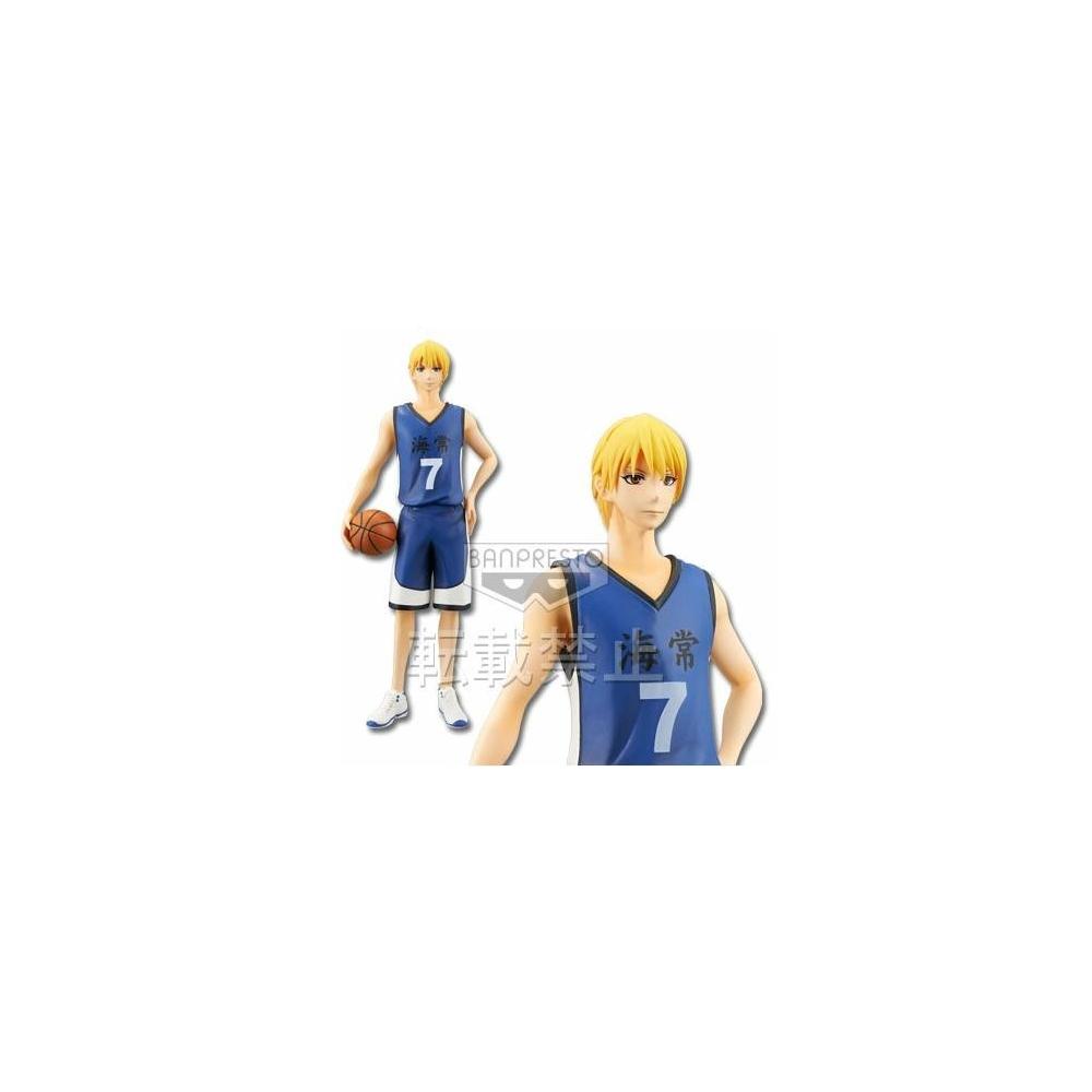 Kuroko No Basket - Figurine Ryota Kise Ichiban Kuji