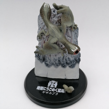 [Occasion] Monster Hunter -...
