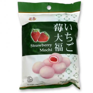 Paquet de 6 Mochi Japonais...
