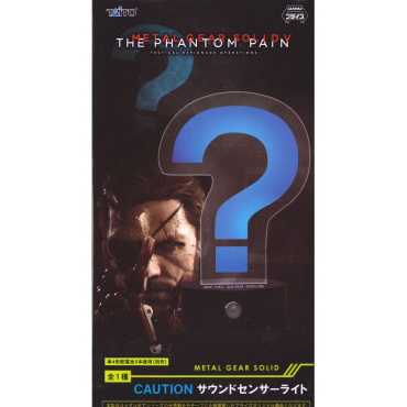 Metal Gear Solid V - The Phantom Pain Caution Sound Sonor