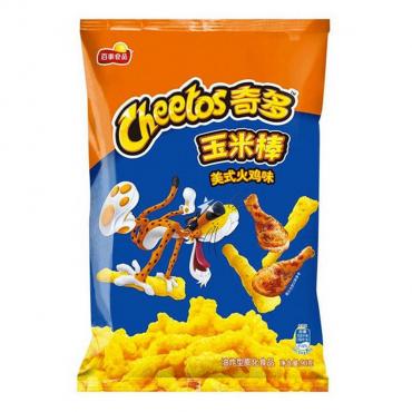 Paquet de Cheetos Saveur...