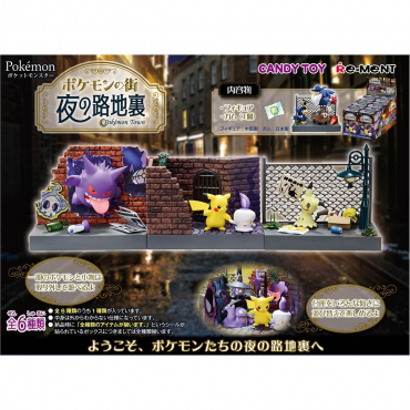 Pokémon - Figurine Cornèbre...