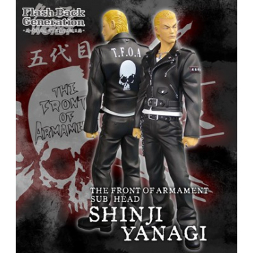 Worst Flash Back Generation - Figurine Shinji Yanagi
