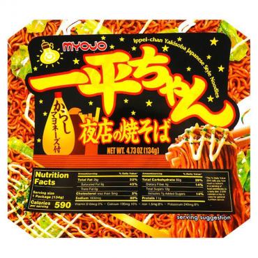 Boîte de Yakisoba...