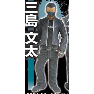 Worst Flash Back Generation - Figurine Bunta Mishima
