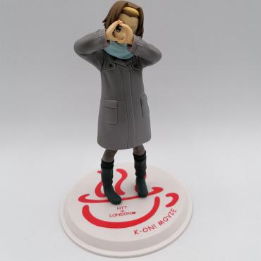 [Occasion] K-On - Figurine...