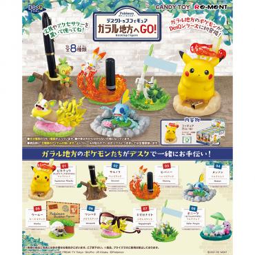 Pokémon - Pack de Figurines...