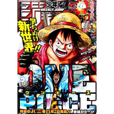 Weekly Shōnen Jump -...
