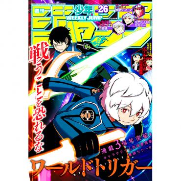 Weekly Shōnen Magazine -...
