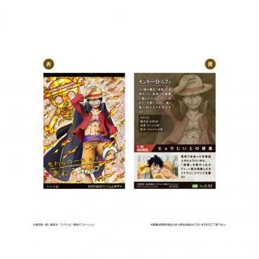 One Piece - Sachet à...