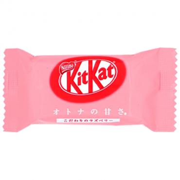 Kit Kat Goût Fraise à l'unité