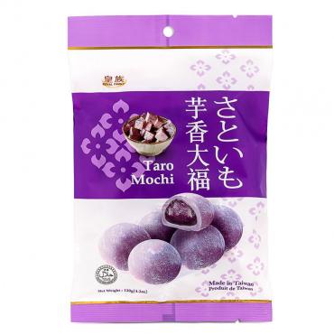 Paquet de Mochi Au Taro