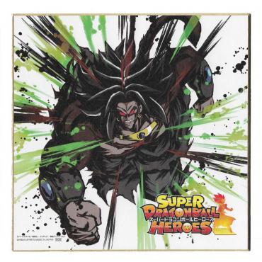 Dragon Ball Heroes -...
