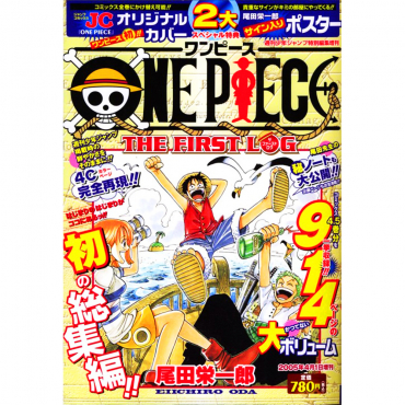 One Piece - Manga The 1st...