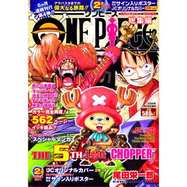 One Piece - Manga The 5th...