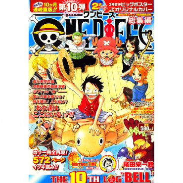 One Piece - Manga The 10th...
