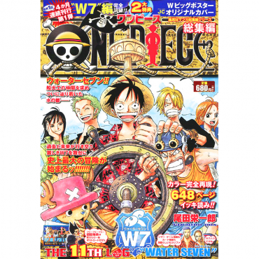 One Piece - Manga The 11th...