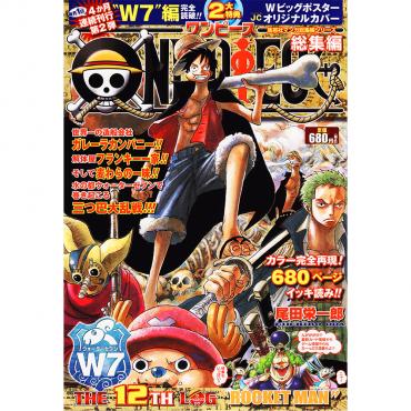 One Piece - Manga The 12th...