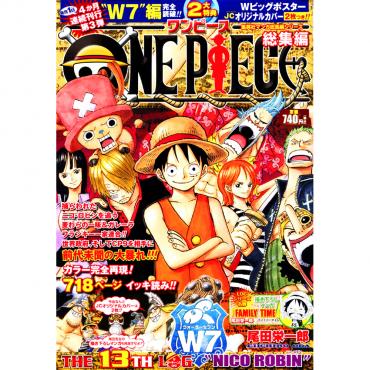 One Piece - Manga The 13th...