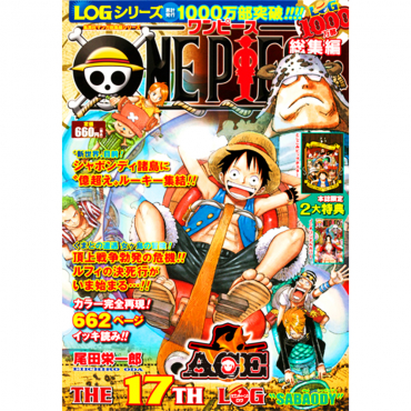 One Piece - Manga The 17th...