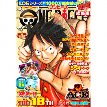 One Piece - Manga The 18th...