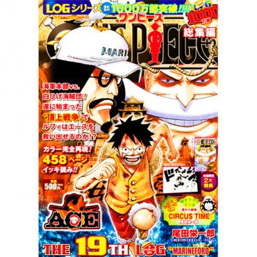 One Piece - Manga The 19th...