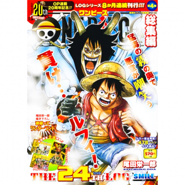 One Piece - Manga The 24th...