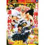 One Piece - Manga The 28th...