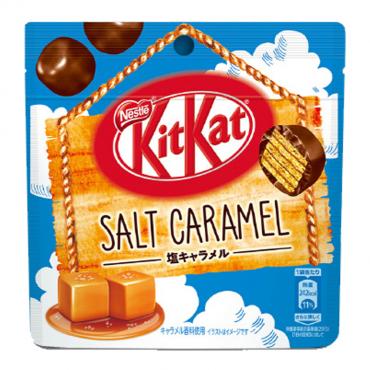 Kit Kat Pops Goût Caramel Salé