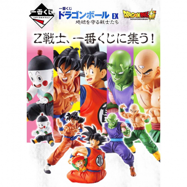 Dragon Ball Ex - Loterie...