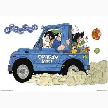 Dragon Ball - Illustration...