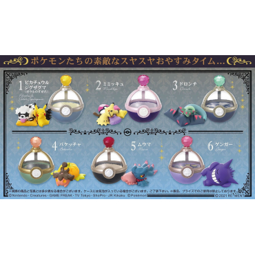 Pokémon - Pack de 6...