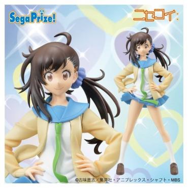 Nisekoi - Figurine Onodera Kosaki Premium