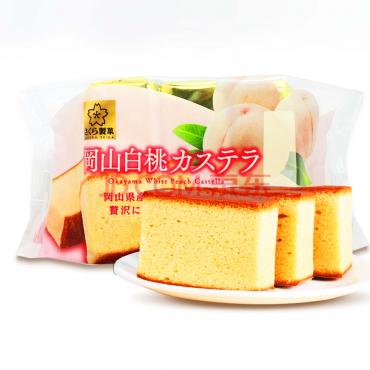 Paquet de 3 Gâteaux À La...