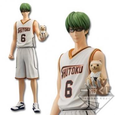 Kuroko No Basket - Figurine Midorima Shintarou Ichiban Kuji