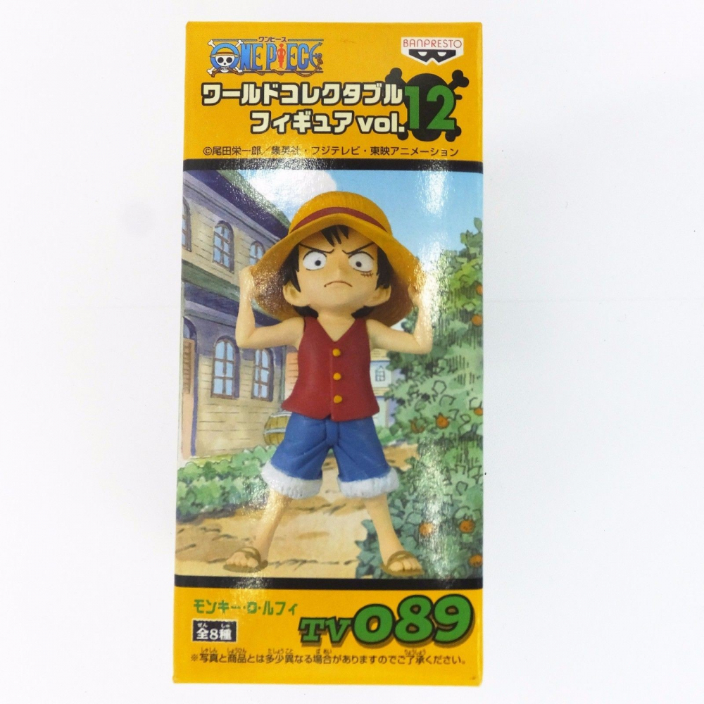 One Piece - Figurine Luffy WCF TV089