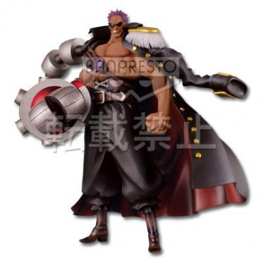 One Piece - Figurine Zetto Ichiban kuji