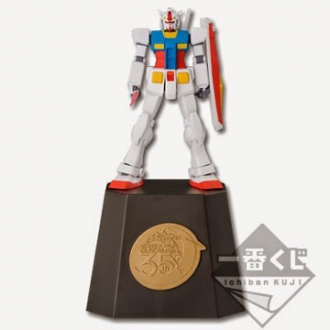 Gundam - Figurine RX 78-2 35TH Anniversary