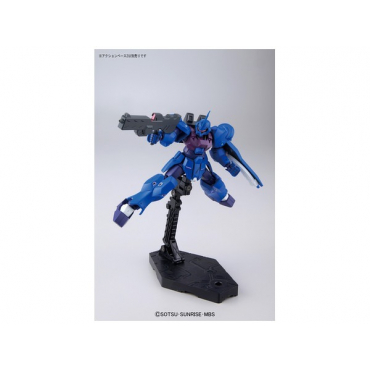 Gundam - Maquette Space Jahannam Klim Nick Use 1/144