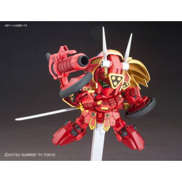 Gundam - Maquette Kurenai Musha Red Warrior Amazing DS Build Fighters