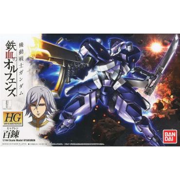 Gundam - Maquette Hyaruken Orphans 1/144