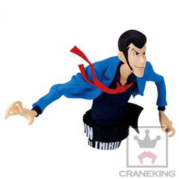 Lupin The Third - Figurine Lupin Vignette