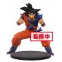 Dragon Ball Z - Figurine Goku FES