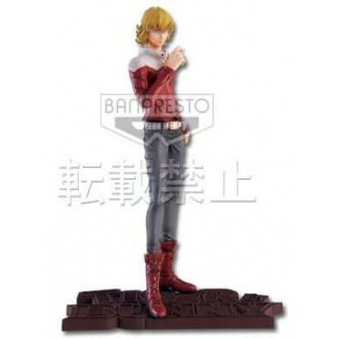 Tiger And Bunny - Figurine Barnaby Brooks Ichiban Kuji Lot D