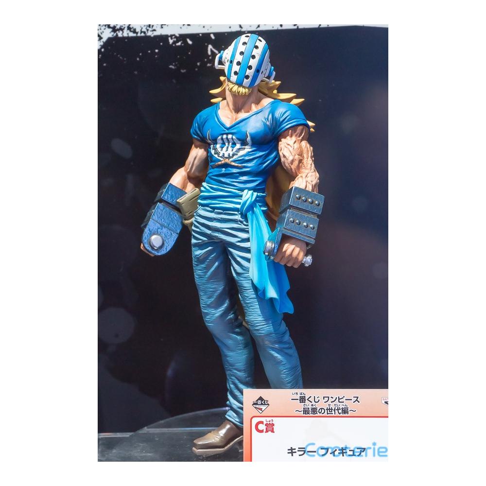 One Piece - Figurine killer Ichiban Kuji Lot C